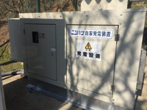 発電機,非常用発電機,納期,メンテナンス,修理,蓄電池,バッテリー,価格,費用,点検
