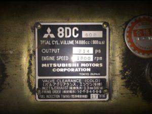 非常用発電機 ,発電機, 故障, ガバナ ,調速機, エンジン, 回転数, アクセル ,修理 ,依頼, 制御 ,危険 ,機械式, 電子式 ,黒煙 ,白煙 ,燃料, 排気, 温度 ,アイドリング, 周波数, 負荷試験, 模擬負荷試験 ,未燃焼カーボン, 引火, 排煙, 負荷運転, 定格出力, 設置, 電圧低下