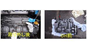 発電機,非常用発電機,動かない,始動,蓄電池,セル,故障,修理,燃料,メンテナンス,点検,費用,コスト,原因,エンジン,軽油